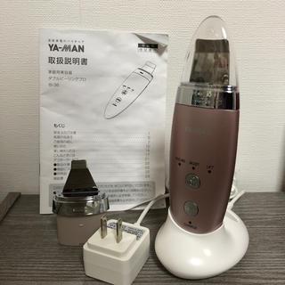 YA-MAN - ダブルピーリングプロ☆箱なし