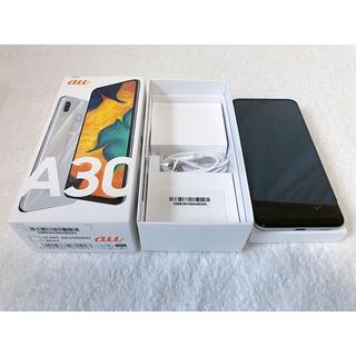 SAMSUNG - Galaxy A30 SCV43 au simロック解除済 残債なし おまけ付
