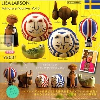 リサラーソン(Lisa Larson)の新品 リサラーソン ガチャ 第3弾 6種 フルコンプリート (その他)