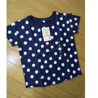 MUJI (無印良品) - 女の子ドット Tシャツ 130cm