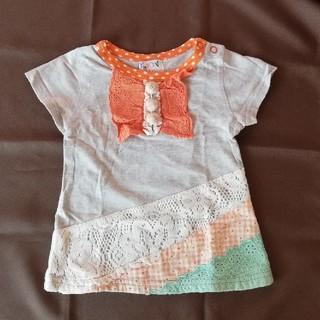 フォーティーワン(FORTY ONE)のフォーティーワン 半袖 トップス90(Tシャツ/カットソー)