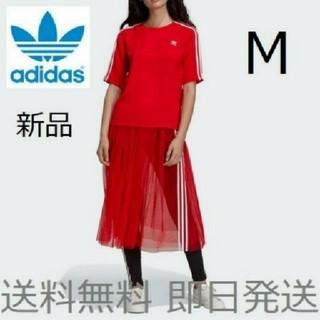 adidas - 即日発送!Mサイズ アディダス スカート チュール レッド