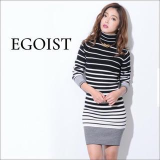 EGOIST - EGOIST グラデ ボーダー タートル ワンピース♡リゼクシー リエンダ