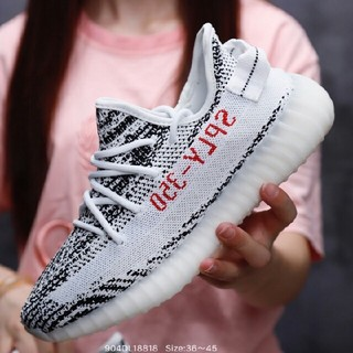 adidas - yeezy boost 350 v2 zebra CP9654