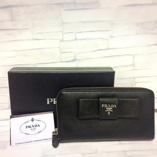 PRADA - PRADA プラダ サフィアーノ リボン ラウンドファスナー ブラック 長財布
