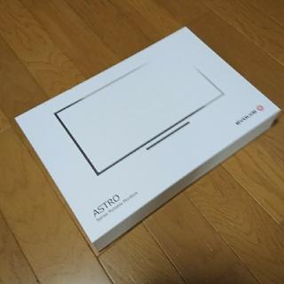 「FHD 15.6インチ」 モバイルモニター