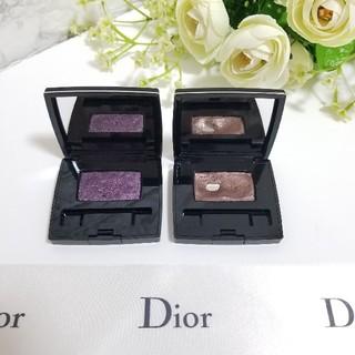 ディオール(Dior)のディオール アイシャドウ 2個セット(アイシャドウ)