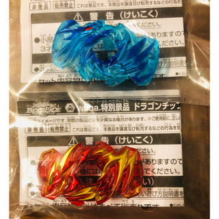 Takara Tomy - ディアボロスチップ ドラゴンチップ 新品 WHF 非売品 ベイブレード