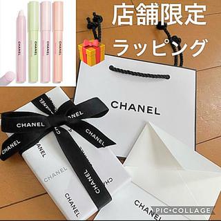 CHANEL - ♥️限定 シャネル 香水 チャンス クレイヨン ドゥ パルファム セット