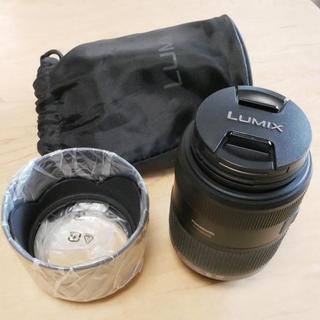 Panasonic - Lumix G VARIO 45-200mm F4-5.6 MEGA O.I.S