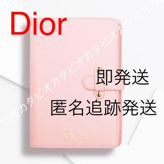 ディオール(Dior)のディオール ノベルティノート(その他)