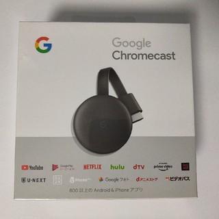 【新品・納品書付】グーグルChromecast(その他)