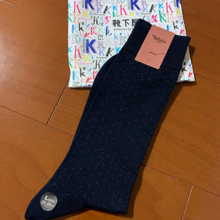クツシタヤ(靴下屋)のタビオ メンズソックス 新品未使用品 日本製(ソックス)