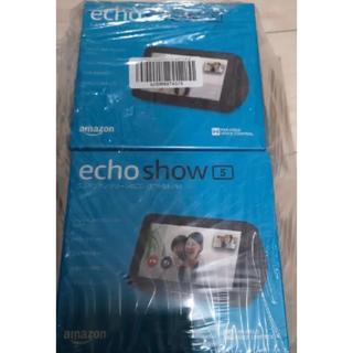 エコー(ECHO)の【新品未使用】2台セット Amazon Echo SHOW  エコーショー5(スピーカー)