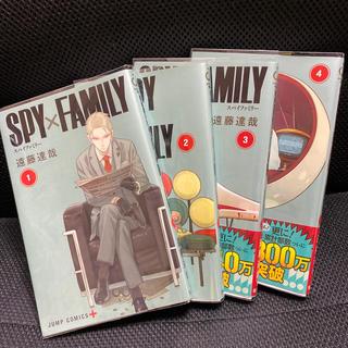 集英社 - SPY×FAMILY 1〜4巻