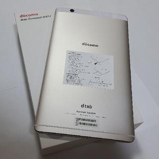 エヌティティドコモ(NTTdocomo)のdocomo dtab Compact d-01J シルバー simロック解除済(タブレット)