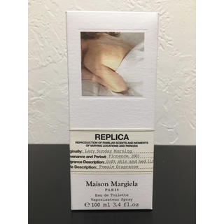Maison Martin Margiela - レプリカ オードトワレ レイジーサンデー モーニング 100ml マルジェラ