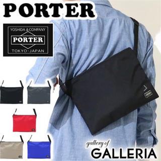 PORTER - 【早い者勝ち】ポーター サコッシュ