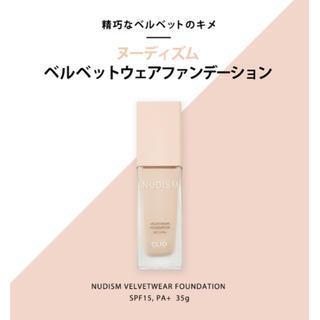 ETUDE HOUSE - CLIO リキッドファンデーション
