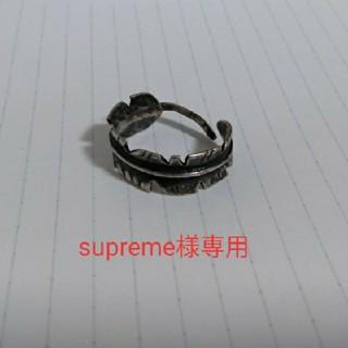 アンプジャパン(amp japan)のsupreme様専用   amp japan フェザーリング(リング(指輪))