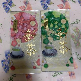 緑茶 そのぎ茶 玉緑茶 長崎県産