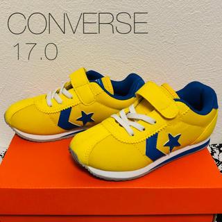 CONVERSE - ■美品■【CONVERSE】キッズスニーカー/17.0