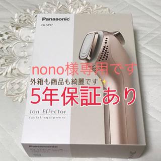 Panasonic - パナソニック EH-ST97-N EH-ST97 美顔器 イオンエフェクター