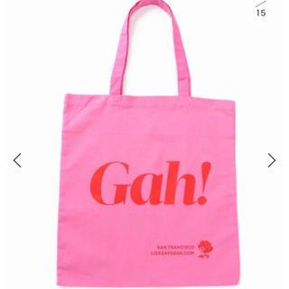 エディットフォールル(EDIT.FOR LULU)のLisa says gah エコバッグ トート バッグ イエナ  ユニクロ(トートバッグ)