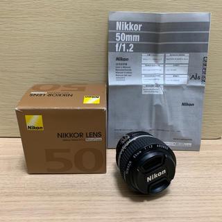 Nikon - Nikon Nikkor 50mm f/1.2 レンズ