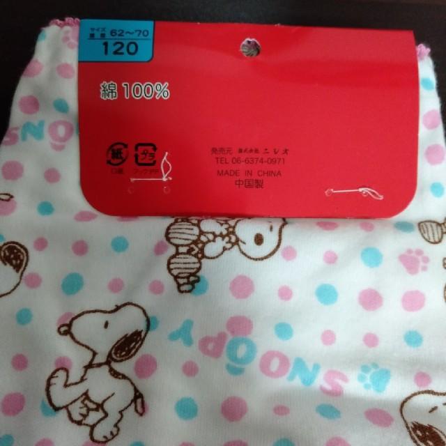 SNOOPY(スヌーピー)の【120】パンツ 2枚組 キッズ/ベビー/マタニティのキッズ服女の子用(90cm~)(下着)の商品写真