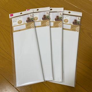リメイクシート 4枚(型紙/パターン)
