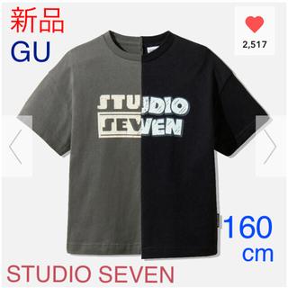 GU - 【新品】GU★STUDIO SEVEN★ビッグT  ブラック 160サイズ