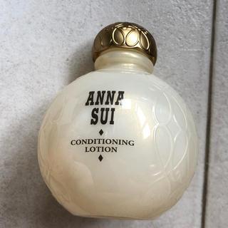 アナスイ(ANNA SUI)の送料無料 アナスイ コンディショニング ローション新品し (化粧水/ローション)