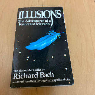 Illusions: The Adventures of a Reluctant(洋書)