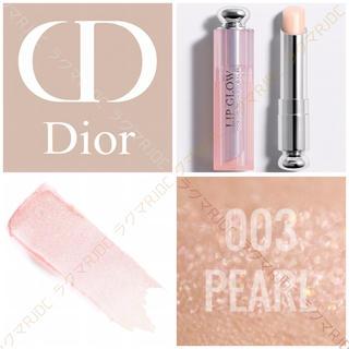 ディオール(Dior)の【新品箱有】限定✦ 003 パール ディオールアディクト リップグロウ 完売色(口紅)