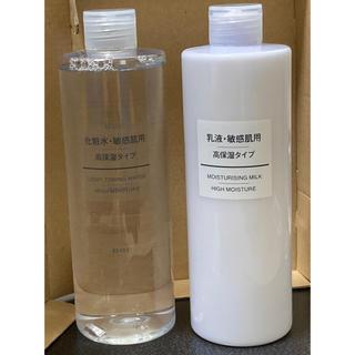 ムジルシリョウヒン(MUJI (無印良品))の無印良品 化粧水 乳液(化粧水/ローション)
