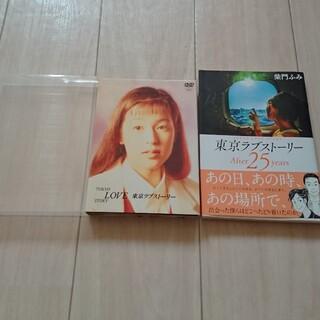 東京ラブストーリー DVD BOX DVD (TVドラマ)