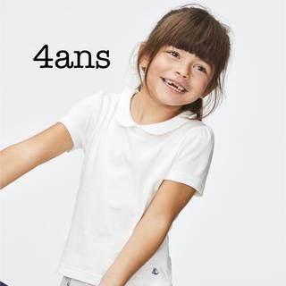 PETIT BATEAU - 新品未使用 プチバトー 4a 襟付き半袖Tシャツ オフホワイト