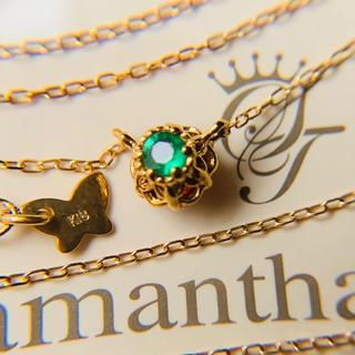 サマンサティアラ(Samantha Tiara)のk18 サマンサティアラ リバーシブルネックレス お得 2way(ネックレス)