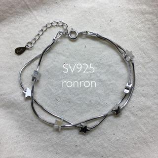 プラージュ(Plage)のSV925 2連chain star bracelet(ブレスレット/バングル)