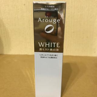 アルージェ(Arouge)のアルージェ ホワイトニング ミストセラム(美容液)