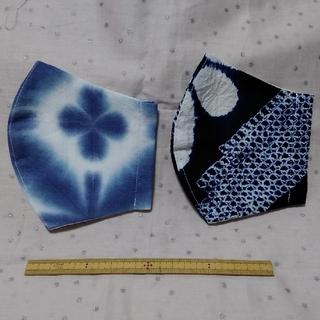 ソウソウ(SOU・SOU)のインナーマスク・2枚・立体・夏用・有松絞り・大サイズ・(その他)