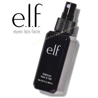 elf - 【elf エルフ セッティングスプレー】正規品♡ MAC と成分・機能が類似♡