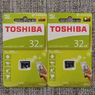 東芝 - 東芝製microSD 32GB 新品 microSDカード2枚セット