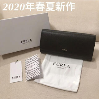 Furla - 付属品全て有り新品★FURLA バビロン 2020年春夏新作 二つ折り長財布