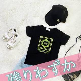 Rady - ちびrady   ホテルシリーズ Tシャツ M  ブラック rady