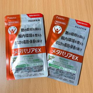 メタバリアEX 14日分(7日分×2)