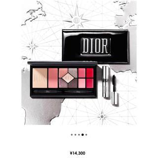 ディオール(Dior)のディオール クチュールパレット(コフレ/メイクアップセット)
