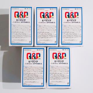 キユーピー - 【150袋/5箱セット】キューピーコーワヒーリング