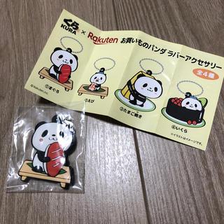 ラクテン(Rakuten)の【新品】くら寿司x楽天パンダ(キャラクターグッズ)